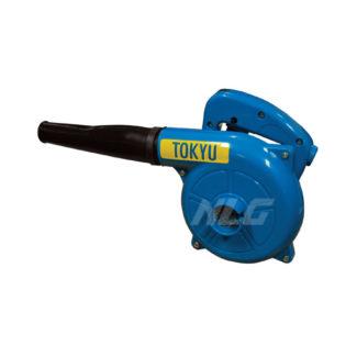 Jual-Mesin-Hand-Blower-Pembersih-Debu-TOKYU-TE-560BVR-(Power-Tools)