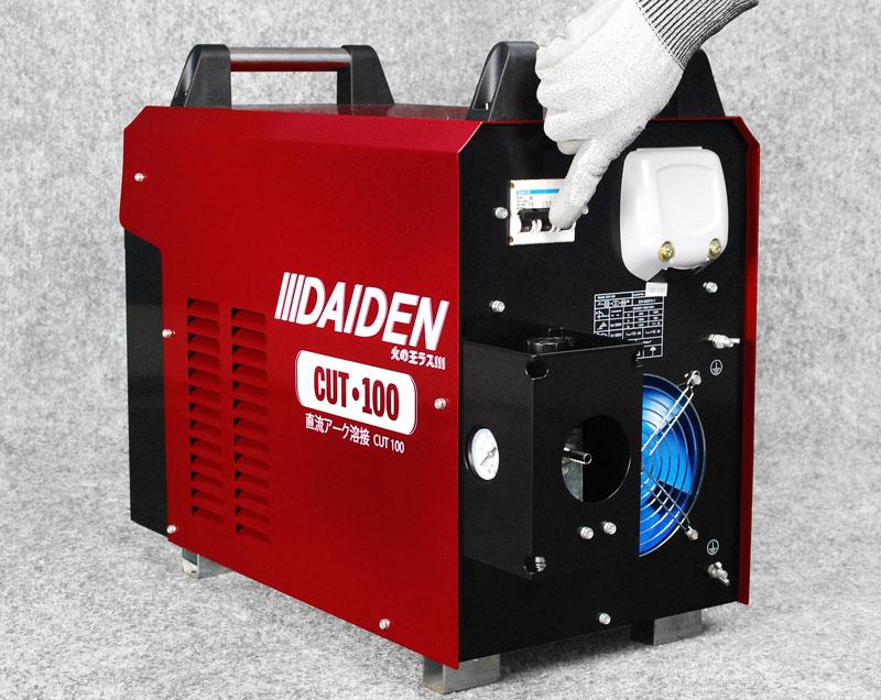Jual-Mesin-Las-Potong-Cutting-Machine-Plasma-Cutter-Daiden-CUT-100-Saklar-On-dan-Off