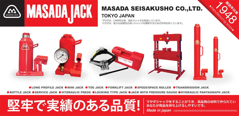 Masada-Jack-Slider